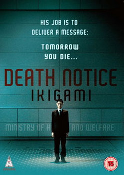 Death Notice - Ikigami (DVD)