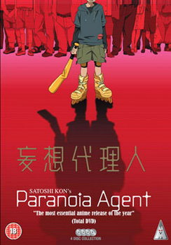 Paranoia Agent Complete Collection (DVD)