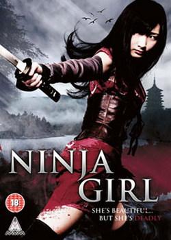 Ninja Girl (DVD)