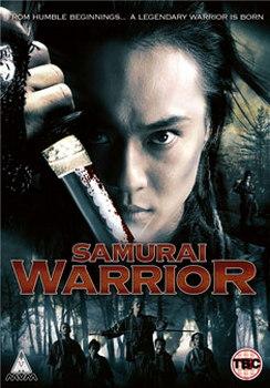 Samurai Warrior (DVD)