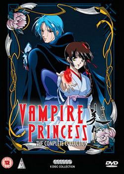 Vampire Princess Miyu Collection (DVD)