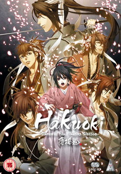 Hakuoki: Series 1 Collection (DVD)