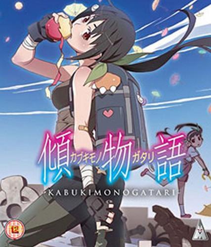 Kabukimonogatari [Blu-ray]