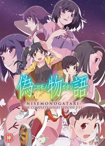 Nisemonogatari Collection (DVD)