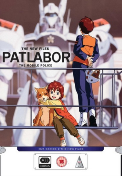 Patlabor - The Mobile Police: Ova Series 2 Collection (DVD)