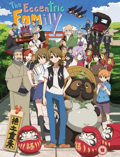 Eccentric Family Series Collector's Edition [Blu-ray] (Blu-ray)
