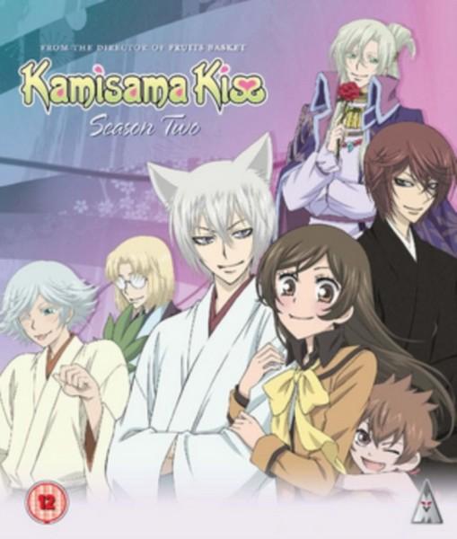 Kamisama Kiss: Season 2 Collection [Blu-ray]