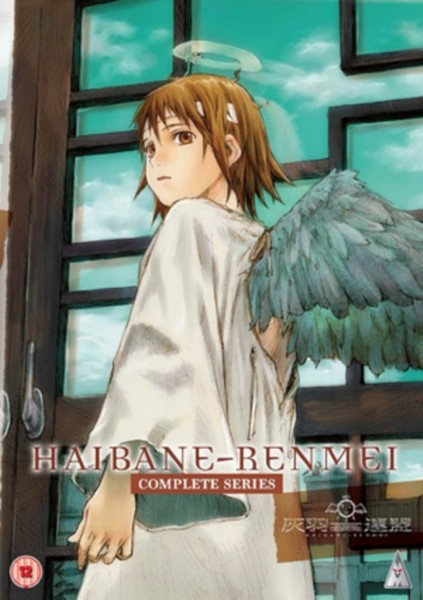 Haibane Renmei Collection (DVD)