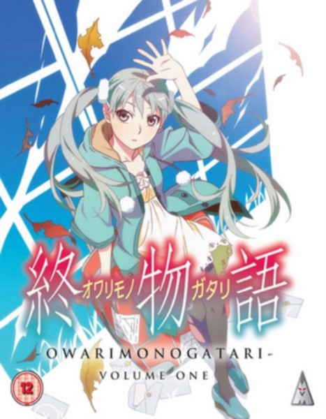 Owarimonogatari - Part 1 (Blu-Ray)