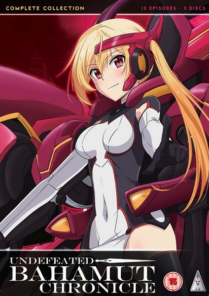 Undefeated Bahamut Chronicle Collection (DVD)