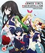Armed Girls Machiavellism Collection BLU-RAY Standard Edition