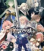 Fate /Apocrypha Part 1 BLU-RAY