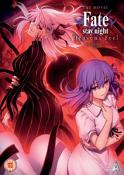 Fate Stay Night Heavens Feel: Lost Butterfly [DVD] [2019]