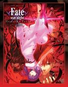 Fate Stay Night Heavens Feel: Lost Butterfly Blu-ray Collectors Edition [2019]