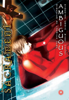 Ambiguous (DVD)