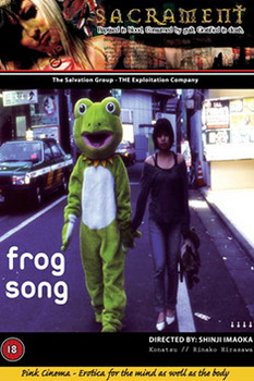 Frog Song (DVD)