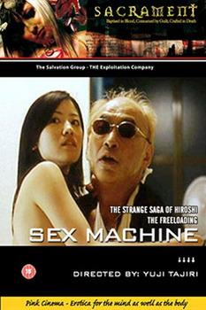 Sex Machine (DVD)