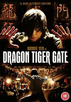 Dragon Tiger Gate (DVD)