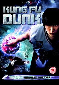 King Fu Dunk (DVD)