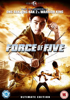 Force Of Fire (DVD)