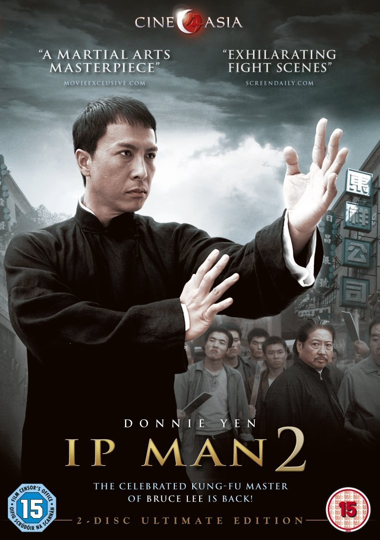Ip Man 2 - Legend Of The Grandmaster (DVD)