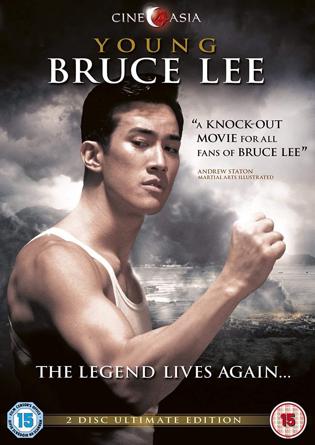 Young Bruce Lee (DVD)