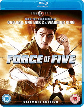 Force Of Fire (Blu-Ray)