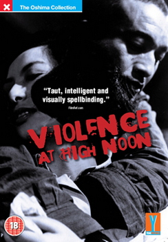 Violence At High Noon (DVD)