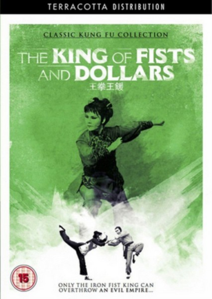 The King Of Fists And Dollars (1979) (DVD)