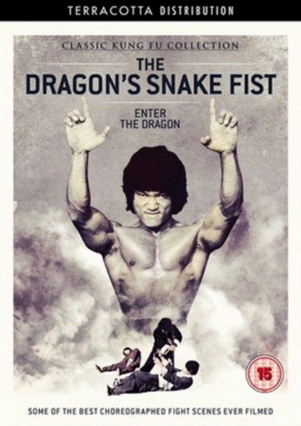 The Dragon'S Snake Fist (DVD)