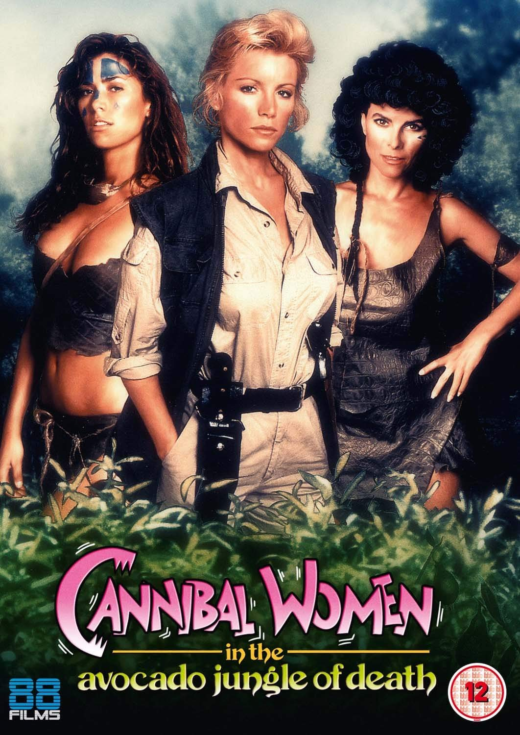 Cannibal Women In The Avocado Jungle Of Death (DVD)