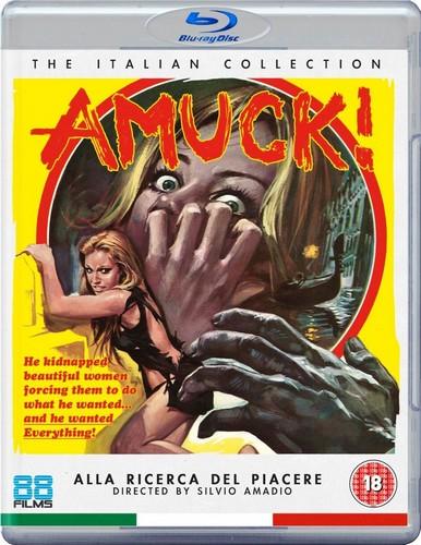 Amcuk (Blu-ray)