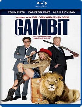 Gambit (Blu-Ray)