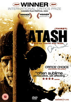 Atash (Subtitled) (DVD)