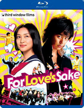 For Love's Sake (Blu-Ray)