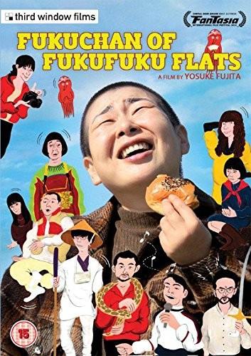 Fuku-Chan Of Fukufuku Flats (DVD)