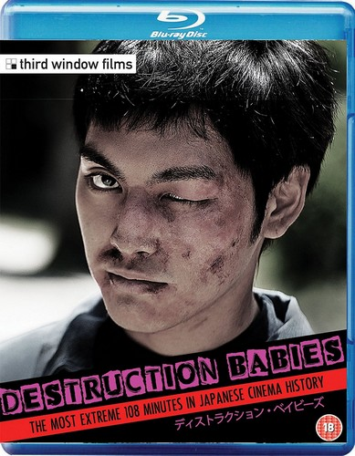 Destruction Babies [Blu-ray] (Blu-ray)