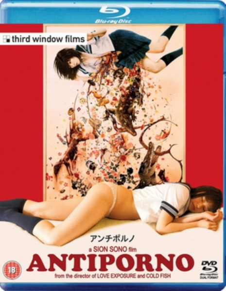 Antiporno (Dual Format DVD/Bluray)