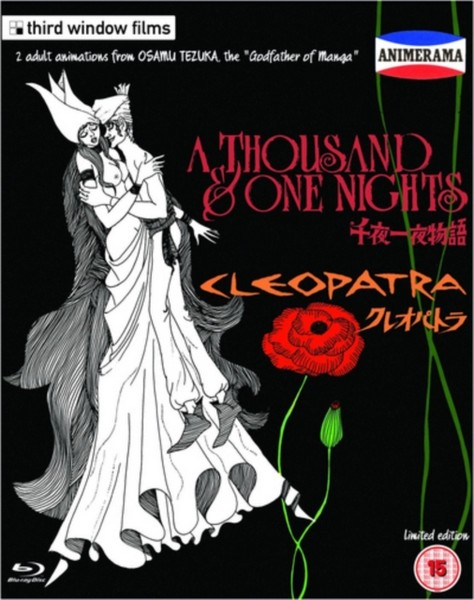 Animerama: 1001 Nights / Cleopatra Limited Edition (Blu-ray)