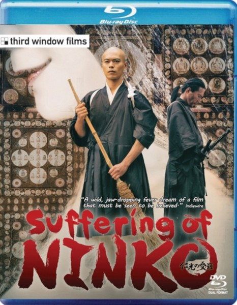 Suffering Of Ninko [Dual Format Blu-ray + DVD] (Blu-ray)