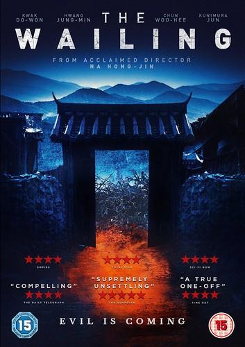 The Wailing Dvd (DVD)