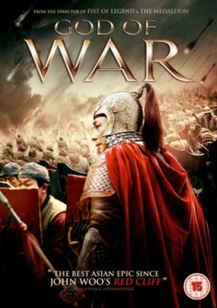 God Of War (DVD)