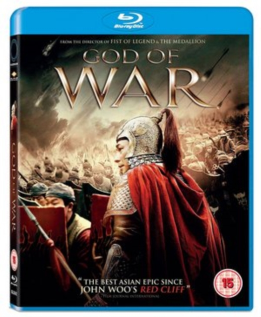 God of War (Blu-ray)