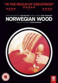 Norwegian Wood (DVD)