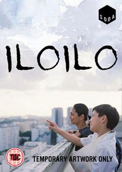 Ilo Ilo (DVD)