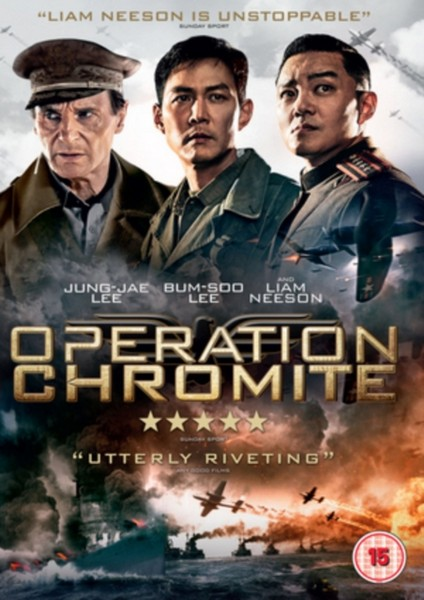 Operation Chromite (DVD)