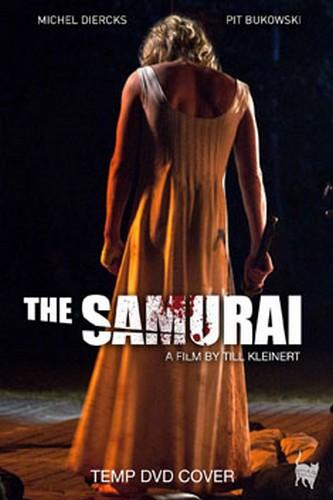 The Samurai (DVD)