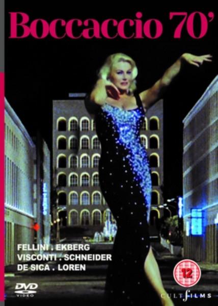 Boccaccio 70 (DVD)