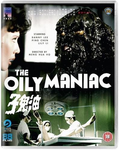 The Oily Maniac (Blu-ray)