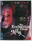 The Enchanting Ghost (Blu-ray)